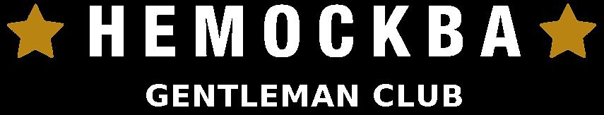 Закрытый клуб предпринимателей сайт оренбург стриптиз бары